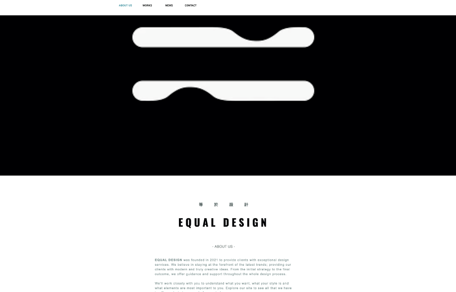 非本科系也能當設計師,不能改變過去就改變現在